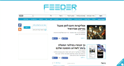Preview of feeder.co.il
