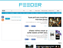 Tablet Preview of feeder.co.il
